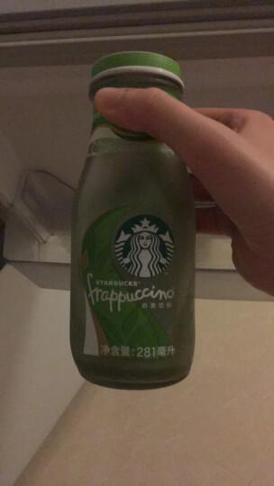 星巴克星冰乐咖啡奶茶281ml*6瓶礼盒装(摩卡 咖啡 焦糖 香草 抹茶) 抹茶味奶茶 晒单图