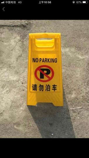安马(Amausa)A字型车位停车提示警示牌防摔塑料折叠 请勿泊车 黄色 晒单图