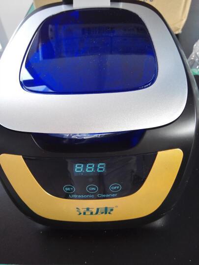 洁康 超声波清洗机器眼镜清洗机家用 CE-5700A 晒单图