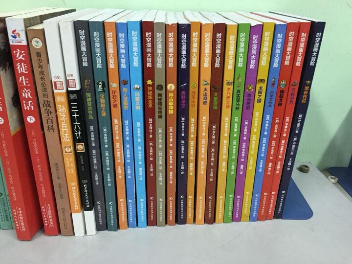 时空漫画大冒险 人物类(套装共5册) 晒单图