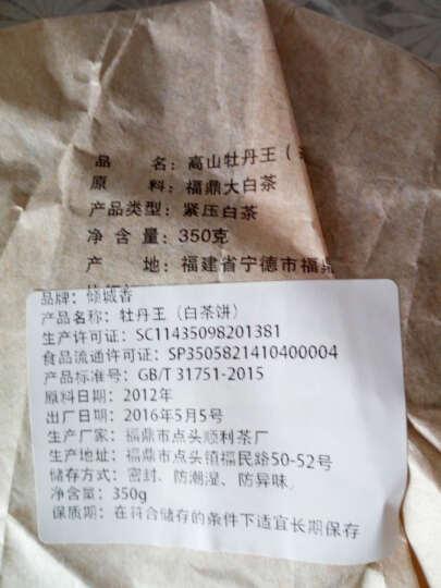 倾城香 2016年高山福鼎白茶饼 日晒牡丹 珍藏老白茶 白牡丹茶叶300克 晒单图