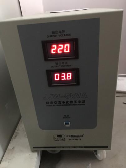 鸿宝(HOSSONI) 高精度仪器净化型稳压器5kW滤波全自动220V单相交流稳压电源5000w JJW-5KVA 晒单图