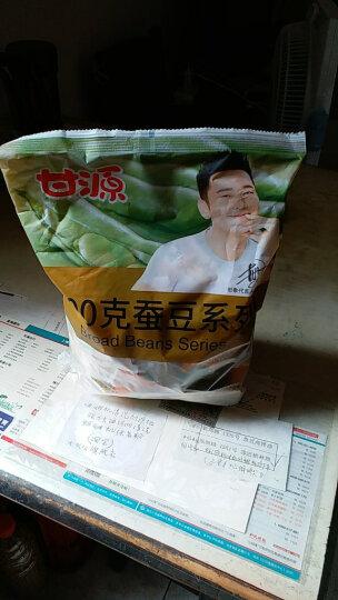 甘源 牌蟹黄蚕豆 散装小包装500g 焦糖味肉松美味可口零食品 蟹黄味 晒单图