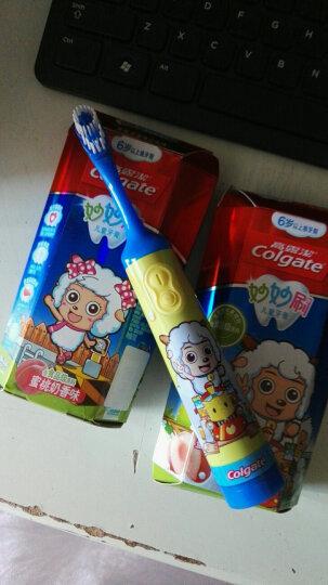 高露洁(Colgate) 妙妙刷 儿童牙膏牙刷套装(蜜桃味70g×3+新动感型电动牙刷)(6岁以上) 晒单图