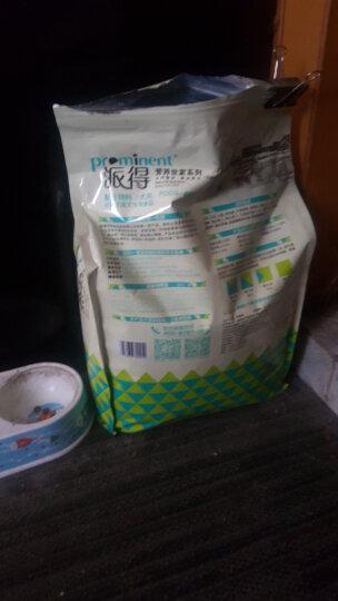 派得狗粮 小型犬成犬粮5kg 宠物粮食主粮 含益生菌泰迪 博美 晒单图