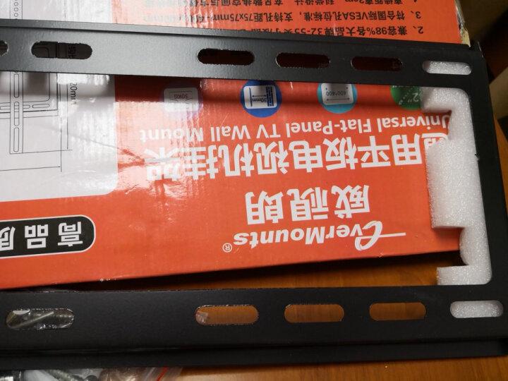 威视朗【特促】通用32-70英寸电视挂架液晶壁挂支架海信康佳创维小米4A4C4S夏普三星酷开TCL 不锈钢F600(40-70寸)8K镜面钢 防锈十年 晒单图