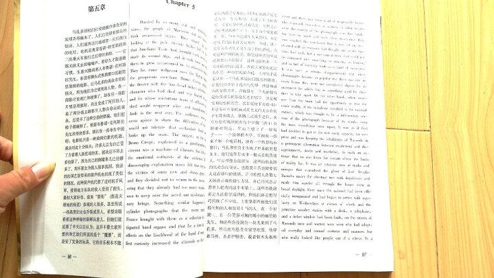 包邮 百年孤独 汉英对照 世界文学名著双语经典 全新中英文对照世界名著 小说中英文 晒单图