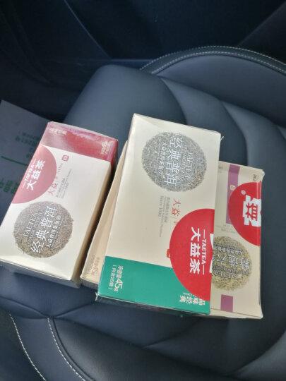 大益普洱茶便携系列独立包装袋泡茶 新版  荷叶袋泡茶40g/盒 晒单图