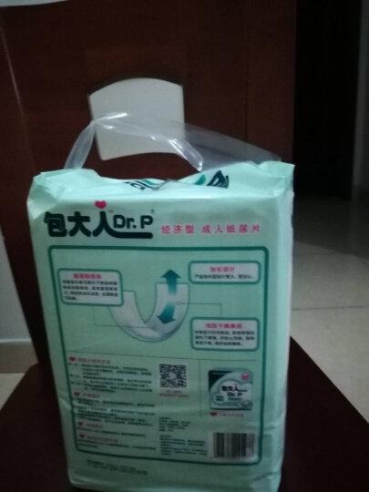 包大人Dr.P 经济型 成人纸尿片 老年人产妇可用加长型10片【28x82cm】 晒单图