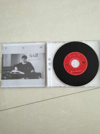 黑胶王蔡国权(CD) 晒单图