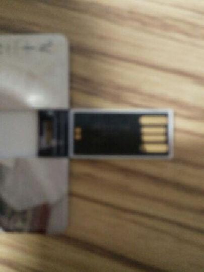 明澈卡片u盘8G16G32G64G创意礼品 个人公司采购个性名片式礼品优盘 单个购买 8G 晒单图
