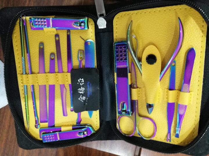 【新款上市】指甲刀套装 甲沟炎指甲剪钳美甲修剪甲工具套装 高贵紫炫彩-15件套 晒单图