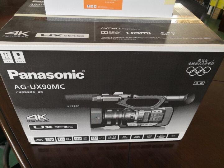 松下(Panasonic) AG-UX90MC 4K高清数码摄像机/手持高清DV 婚庆拍摄套装 晒单图