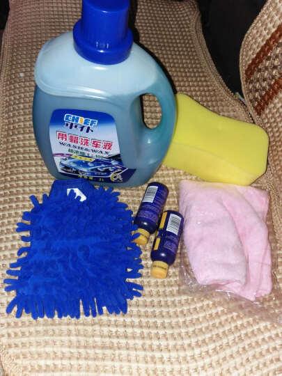 车仆汽车洗车液水蜡泡沫强力去污打蜡上光专用清洗剂大桶套装用品 2L洗车液套装+雨刷精 晒单图