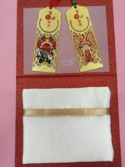 唐马仕镀金京剧脸谱书签礼盒套装创意出国外事商务礼品中国特色礼品送老外 金卡对装 晒单图