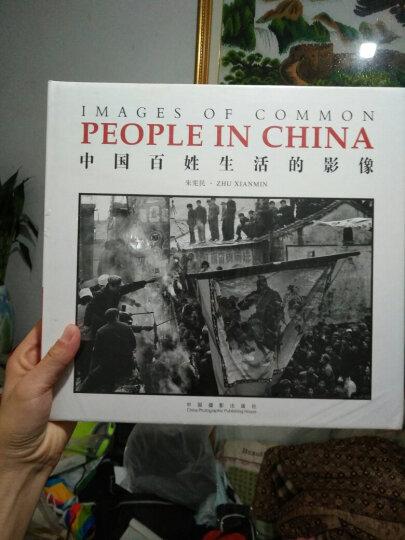 中国百姓生活的影像 晒单图