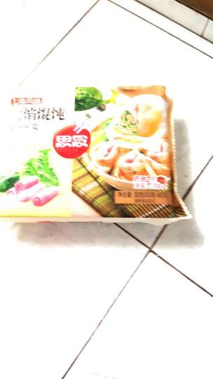 思念 大馅馄饨 猪肉荠菜口味 500g (40只) 火锅食材 晒单图