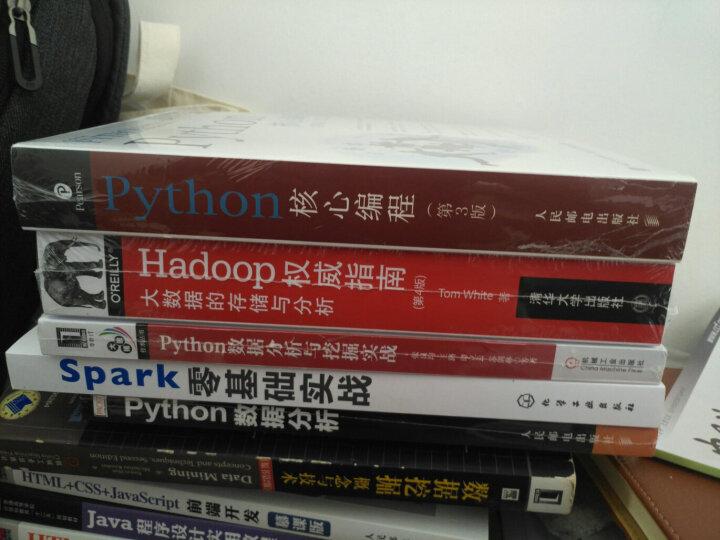 Hadoop大数据分析与挖掘实战 晒单图