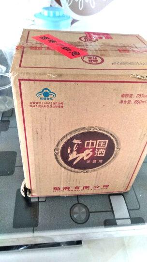 劲牌 劲酒 中国劲酒 35度 125ml*12瓶 礼盒装 整箱 养生小酒 晒单图