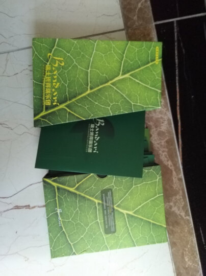 瑞士班得瑞乐团2017典藏全集环保版(京东专卖)(16CD)? 晒单图