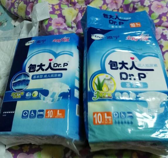 包大人Dr.P 基本型 成人纸尿裤 老年人产妇尿不湿大号L10片【90x140cm】 晒单图