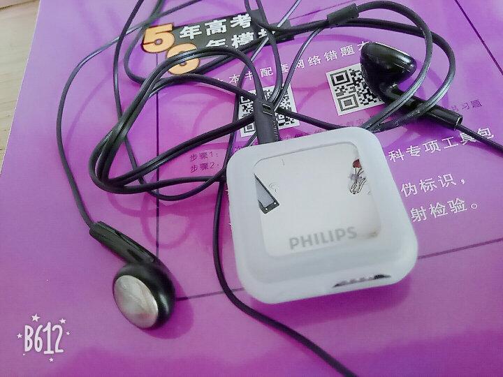 飞利浦(PHILIPS)SA2208 飞声音效8G 发烧无损迷你运动跑步MP3播放器 FM收音录音 绿色 晒单图