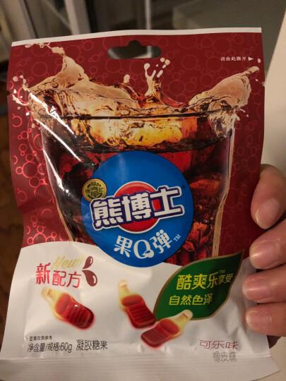 徐福记 熊博士 儿童糖果 橡皮糖 水果软糖 可乐味60g(新老包装随机发货) 晒单图