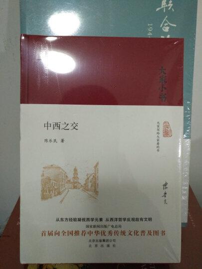 江海清谈 晒单图