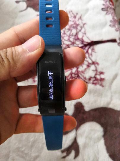 华为(HUAWEI)华为手环 B3 青春版 蓝牙耳机 智能手环 接电话  计步 卡路里 睡眠 闹钟 蓝色 晒单图