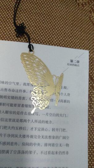 绍泽文化 韩式创意镂空书签-金蝴蝶 生日贺卡教师节圣诞节创意礼物商务 晒单图