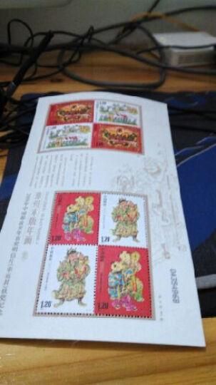 2008年邮票 2008-2 朱仙镇木板年画邮票小版张 丝绸版 朱仙镇丝绸  丝绸三 晒单图