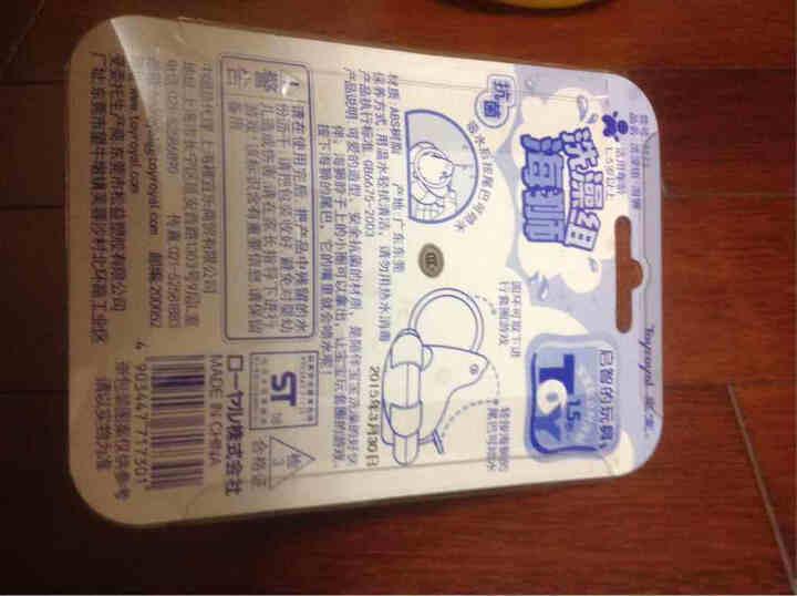 日本皇室宝宝洗澡玩具男孩女孩1-3岁戏水漂浮儿童婴儿喷水软胶小鸭子动物章鱼 洗澡组螃蟹7172 晒单图