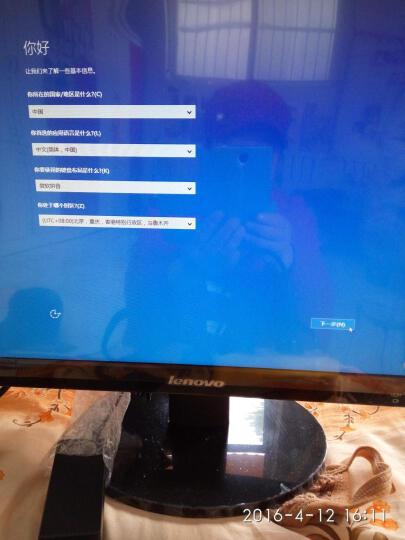 联想(Lenovo)天逸510 Pro商用台式电脑主机(Ryzen5 1400 8G 1T RX560 4G独显 三年上门 Win10 Office) 晒单图
