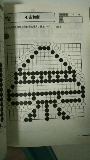 21世纪新概念速成围棋入门篇上中下共3册 黄焰著围棋教材书学校学生儿童围棋教程教材 新 晒单图