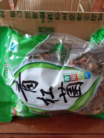 【99减30】青润山宝 青杠菌200g袋装煲汤干货 晒单图