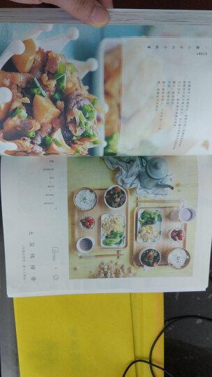 今天吃什么—一周不重样的暖心轻料理 晒单图