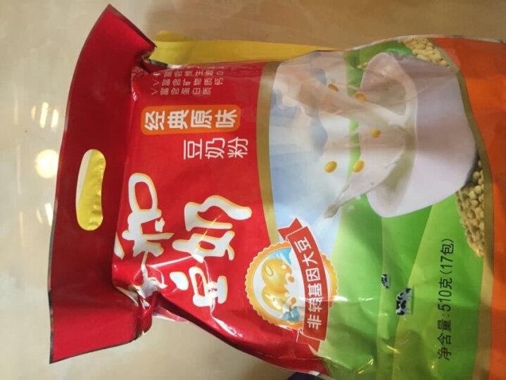 永和豆浆 滋养系列 爱靓红枣 豆浆粉 300g(30g*10小包) 晒单图