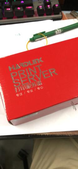 固网(Hardlink) 固网旗舰店HP-1000U单USB口有线共享打印服务器 晒单图