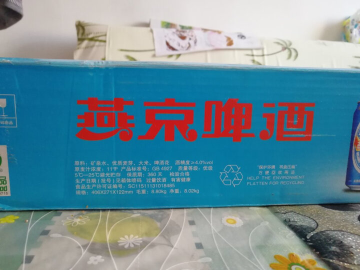 燕京啤酒 9度 菠萝啤330ml*24听整箱装 果味啤酒 晒单图