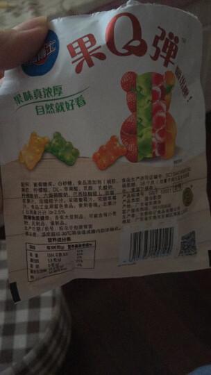 徐福记 熊博士 儿童糖果 橡皮糖 水果软糖 综合果味60g(新老包装随机发货) 晒单图