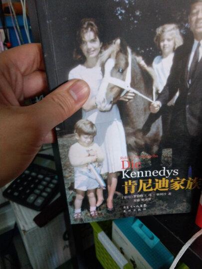 肯尼迪家族 晒单图