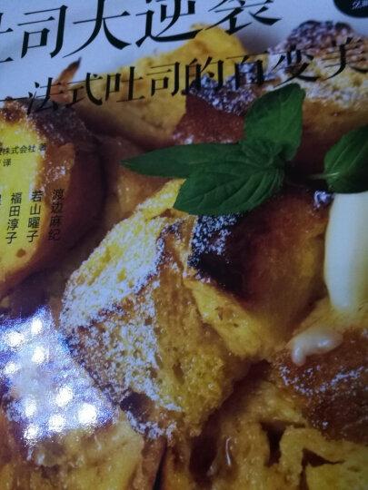 吐司大逆袭 法式吐司的百变美味 晒单图