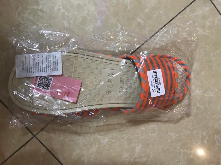 御乐 棉麻拖男女情侣款条纹亚麻拖鞋 YT3623 橘色 260码 晒单图