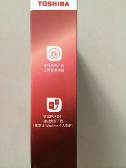 东芝(TOSHIBA) 240GB SSD固态硬盘 SATA3.0接口 Q200EX系列 MLC颗粒 晒单图