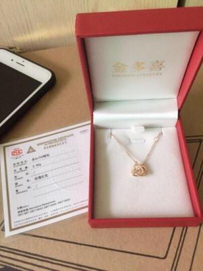 金多喜(COLDDOX) 玫瑰金项链 18K金项链AU750彩金项链套链吊坠锁链骨韩版女 长约44-45厘米-重约1.5-1.6克 晒单图