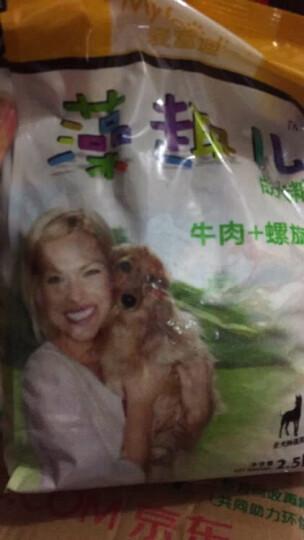 麦富迪 狗粮藻趣儿幼犬粮2.5kg 晒单图