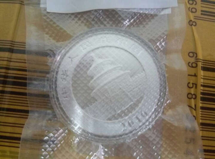 河南中钱 中国金币2016年熊猫金银币 30g熊猫银币 重大改版,盎司改克 整版15枚 晒单图