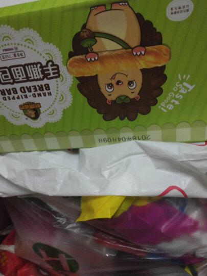 生和堂龟苓膏混合装冰糖菊花系列果冻布丁11杯装338g(新老包装随机发货) 晒单图