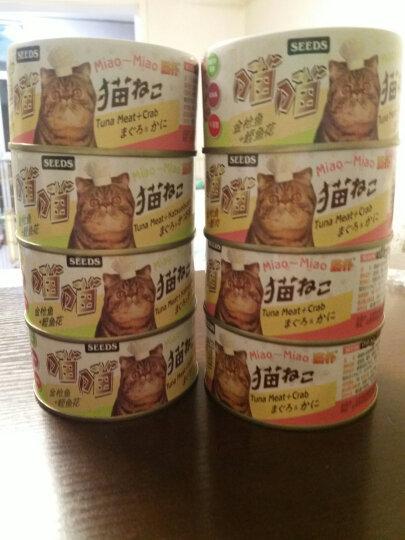 惜时SEEDS喵喵猫金枪鱼猫罐头170g 宠物猫湿粮猫零食/罐头多种口味170g 纯金枪鱼 晒单图