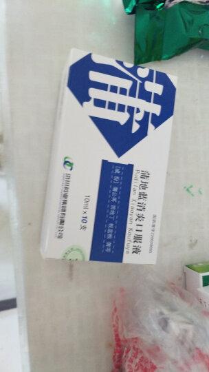 希舒美 阿奇霉素片 0.25g*6片 晒单图
